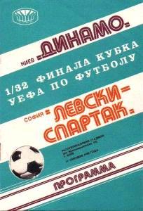 севодяшний футбол россия